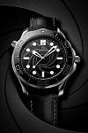 007 Seamaster Diver 2020