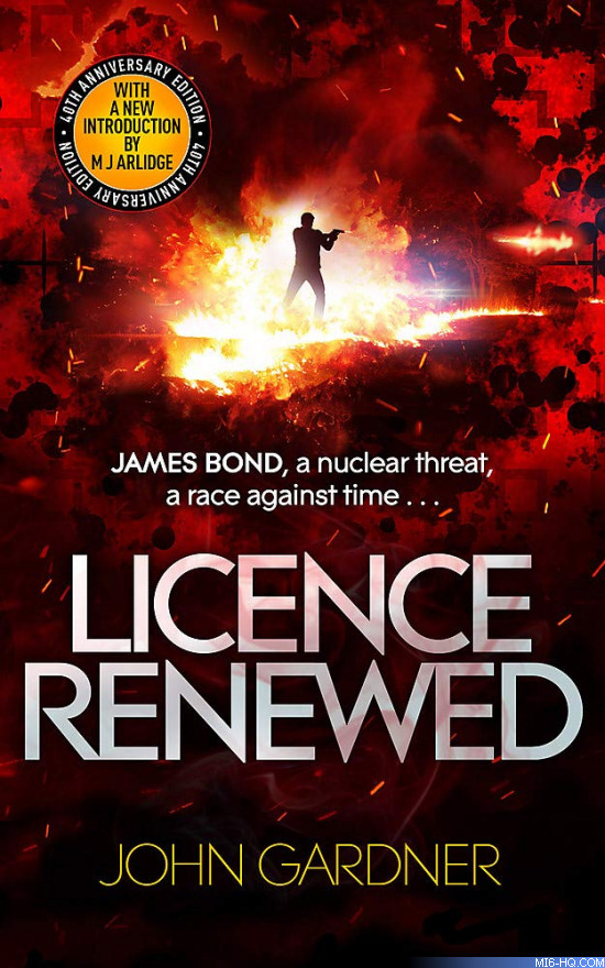 Licene Renewed by John Gardner